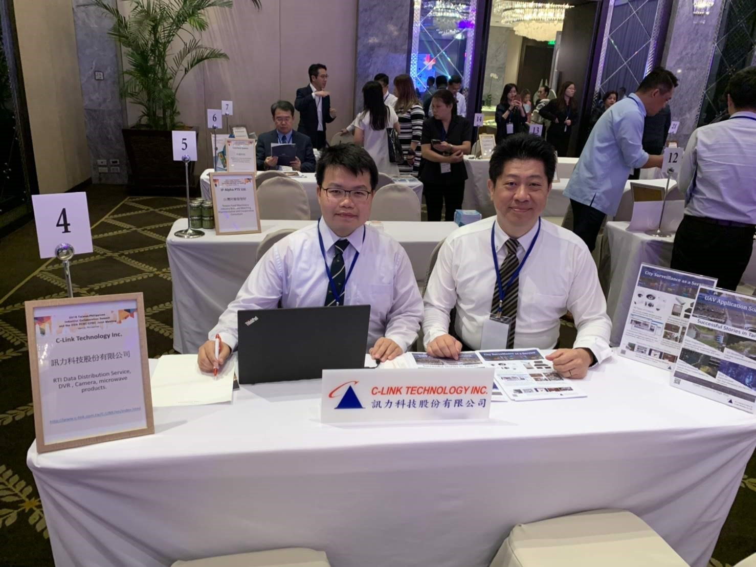 2019 Taiwan-Philippines Industrial Collaboration Submit and the 25th PCBC-CPBC Joint Meeting