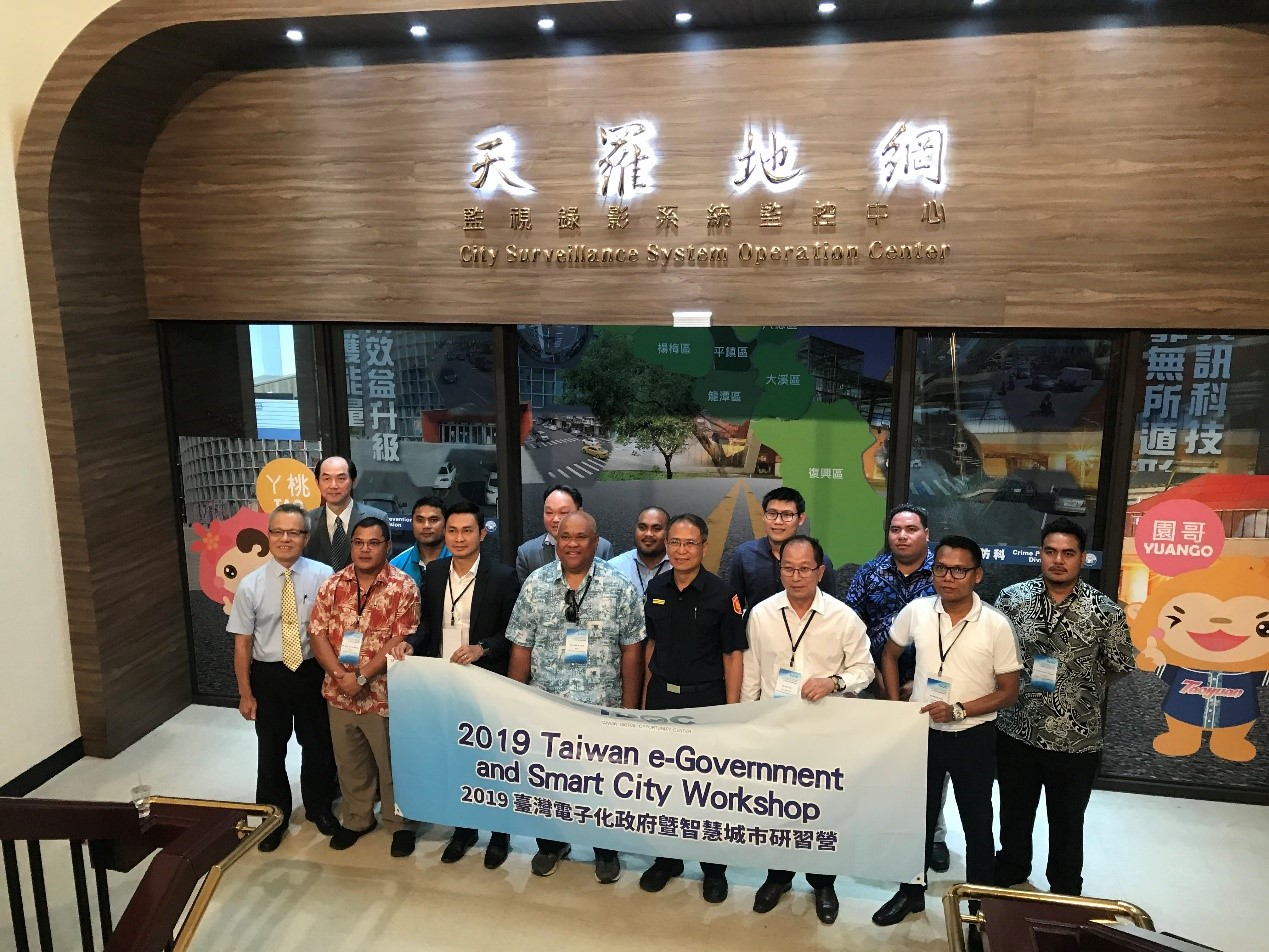 2019 Taiwan e-Government and Smart City Workshop